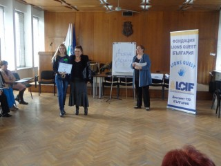 Във Видин : Семинар по модул `Умения за юношество`, част от програмата Лайънс Куест `Умения за живот`