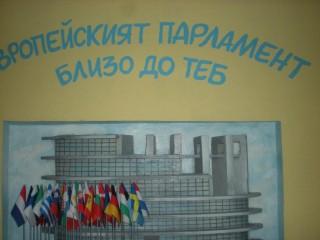 Дамският Лайънс клуб Видин,  финансира изграждането на `Коридор Европа`, в СОУ `Св. Св. Кирили и Методий` град Брегово